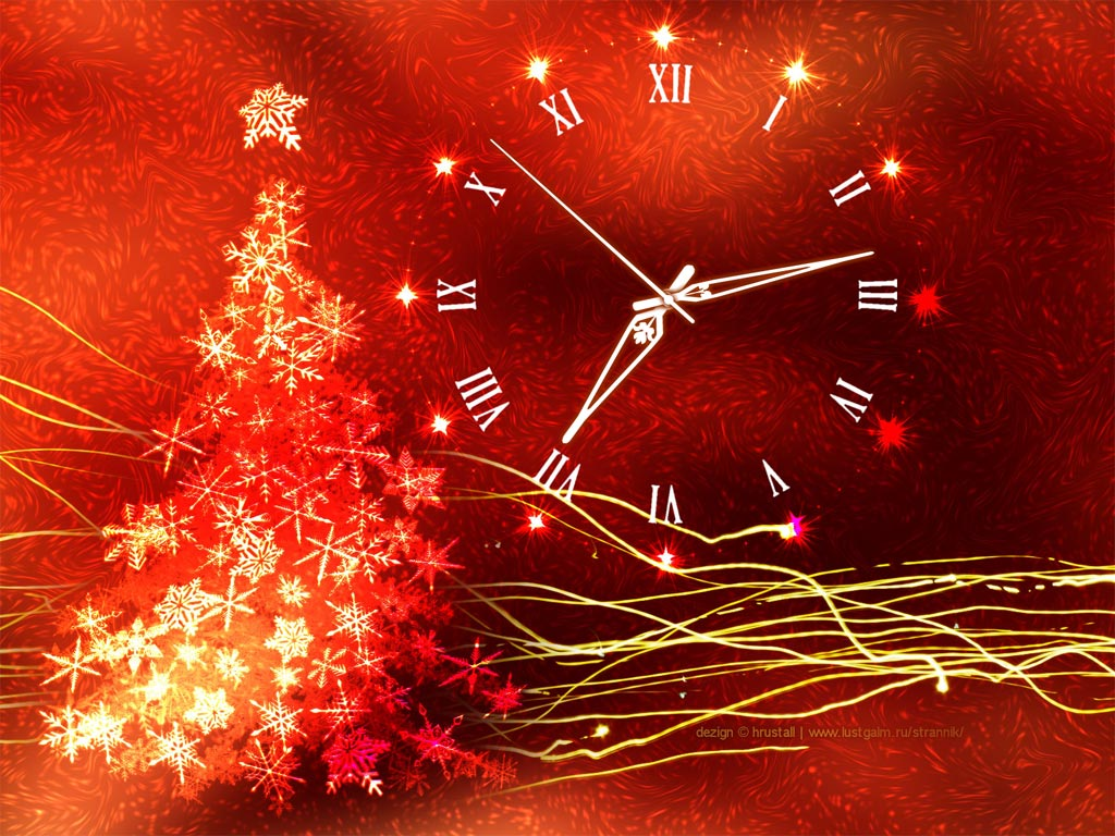 Gold Glow Christmas Clock screensaver - decorate your